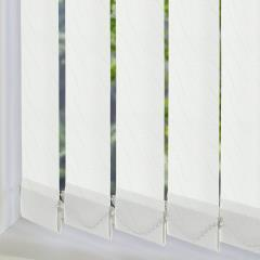 Replacement Vertical Blind Slats Luxari PVC Blackout Cream